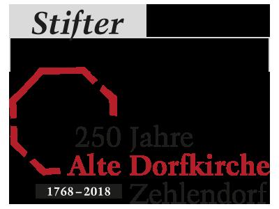 Stifter-Signet 250 Jahre ADK